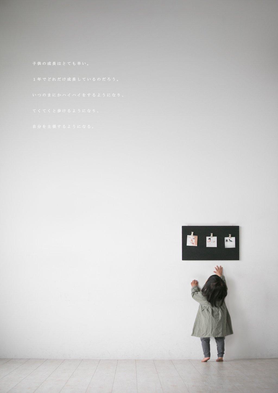 子供 黒板